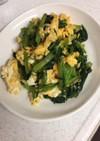 ほうれん草と卵の中華ナムル