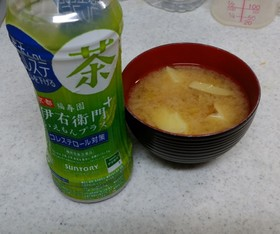 長ネギとジャガイモの味噌汁