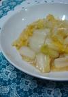 清炒津白★白菜の中華炒め煮