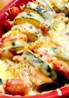 ズッキーニとトマトのチーズ焼き *☻*