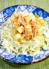 簡単!サラダチキンのひまわり油サラダ