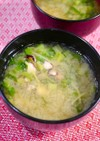 簡単!タコと小松菜のお味噌汁☆生姜風味