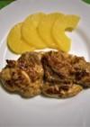 ジャマイカ風チキンステーキ