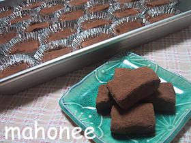 超簡単&美味しいღ生チョコღ