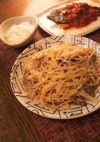 乾燥ポルチーニと舞茸のクリームパスタ。