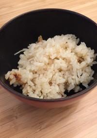シンプル✨生姜香る炊き込みご飯