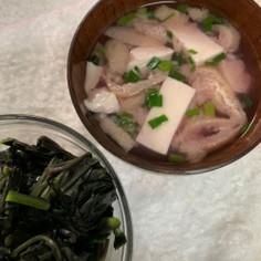 紫の味噌汁【水前寺菜のゆで汁】