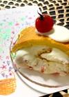 塩トマトのチーズクリームロールケーキ