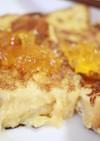 マーマレードのふわとろフレンチトースト♡
