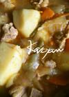 炊飯器でスープカレー