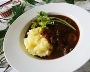 保温調理でホロホロ♪牛すね肉の赤ワイン煮の写真