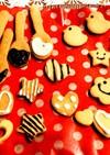 子供と作る クッキー