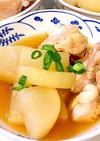 鶏肉と大根の煮物 (^^)♡
