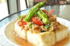 暑い時に食べたい旨辛揚げ出し豆腐