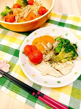 ささみともやしのレモン醤油温野菜サラダ