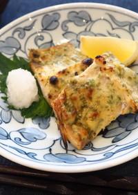 『鯖の大葉白味噌マヨネーズ焼き』