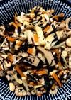 大豆とひじきのお煮物