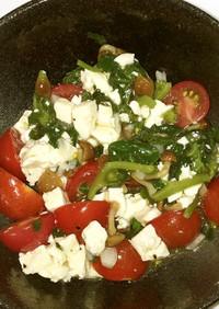 豆腐としそとトマトとつる菜のサラダ