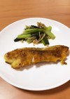 我が家の鱈のカレー風味ソテー