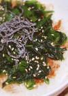 ホウレン草の猫飯(ねこまんま)