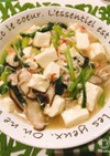 簡単!豆腐とカニカマ青菜の中華風うま煮♡
