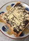ココナッツオイルでチョコきな粉トースト