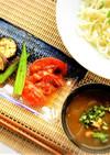 焼き夏野菜*つけカレーうどん