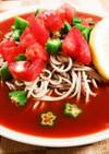 ひんやり☆ぶっかけトマト蕎麦