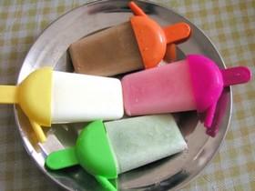 北極のアイスキャンディーを目指して!