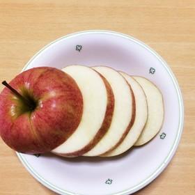 ☆栄養逃さないりんごのスターカット☆