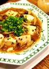 薬膳★しめじ入り麻婆豆腐