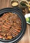 牛ステーキ肉の鍋まぶし
