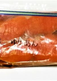 【下味冷凍】鮭の幽庵焼き