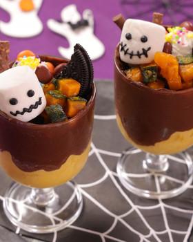 ハロウィン☆おばけパンプキンパフェ