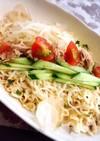 シーチキンと夏野菜で♪冷やし氷あえ麺