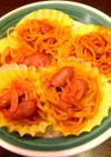 お弁当作りおき♪スパゲティナポリタン♪