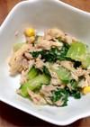チンゲン菜とシーチキンの和え物