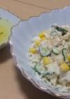ツナコーンポテトサラダの冷やし麺