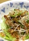 刺身のつまを捨てずに1品  大根サラダ