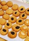 ホットケーキミックスで作る一口クッキー!