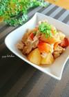 炊飯器で簡単調理☆中華風肉じゃが。