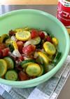 ズッキーニとトマトのカラフルサラダ