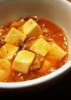 プチッと麻婆豆腐(๑•̀ㅂ•́)و✧