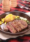 シンプル美味♪アメリカンなビーフステーキ