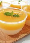 オレンジとカルピスの簡単ゼリー!