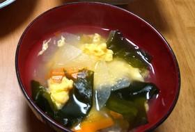大根と人参の中華卵スープ