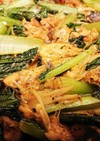 小松菜とサバの味噌煮缶の炒め物