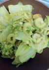 白菜と竹輪の炒め物 ダイエット中にも