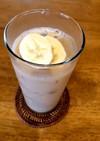 ハーブの香るアイス・バナナ・ミルクティー
