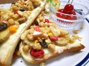 クリチとバナナのトースト☆時々グラノーラの写真